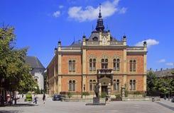 主教` s宫殿在诺维萨德,塞尔维亚 库存照片