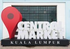 主要市场,吉隆坡 免版税库存图片