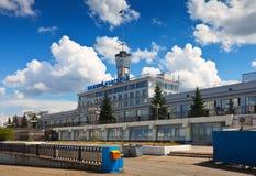 主要河岗位在Nizhny Novgorod。 俄国 库存照片