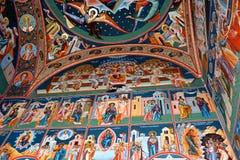 主题正统象 圣徒安娜Rohia修道院,位于在一个自然和被隔绝的地方,在Maramures,特兰西瓦尼亚 库存照片