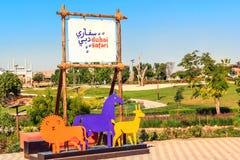 主题索引在迪拜徒步旅行队公园,各种各样的动物的家在阿拉伯联合酋长国 库存照片