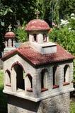 久尔久,罗马尼亚圣乔治修道院  库存照片
