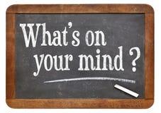 什么在您的头脑问题 图库摄影