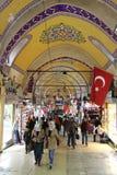 义卖市场全部伊斯坦布尔界面 免版税库存照片