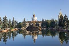 乌克兰亭子看法VDNKh的,全俄国展览会,莫斯科 免版税库存图片