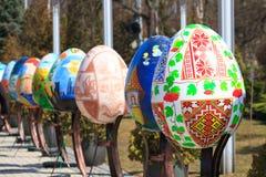 乌克兰人复活节节日在基辅,乌克兰 免版税图库摄影