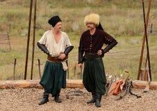 乌克兰传统节日在Khortitsa海岛2013年10月1日上的扎波罗热 免版税库存照片