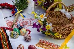 乌克兰传统怂恿复活节 免版税库存照片