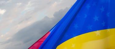 乌克兰和美国联盟 库存照片