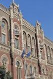 乌克兰国家银行在基辅 图库摄影