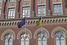乌克兰国家银行在基辅 免版税库存照片