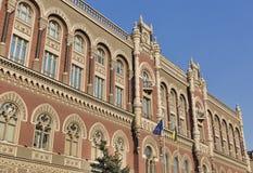 乌克兰国家银行在基辅 免版税库存图片