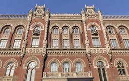 乌克兰国家银行在基辅 库存照片