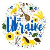 乌克兰地标旅行和旅途Infographic传染媒介设计 乌克兰国家设计模板 库存图片