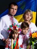 乌克兰家庭 免版税库存照片