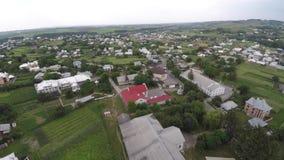 乌克兰小镇的鸟瞰图 寄生虫视图 免版税库存图片