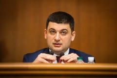 乌克兰弗拉基米尔Groisman的Verkhovna Rada的主席 免版税库存照片