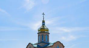 乌克兰教会的东正教反对天空蔚蓝的 库存照片