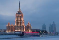 乌克兰旅馆 免版税库存照片