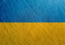 乌克兰旗子葡萄酒,减速火箭,被抓 库存照片
