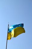 乌克兰标志 图库摄影