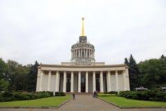 乌克兰的全国Expocenter的中央亭子,全国 库存图片