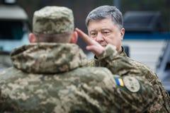 乌克兰的安全部门的第25周年 库存照片