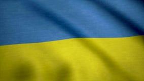 乌克兰的挥动的旗子 乌克兰背景旗子  库存例证