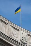 乌克兰的标志 免版税库存图片