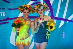 乌克兰的贡瑙Rizatdinova和阿里纳Maksymenko 免版税库存照片