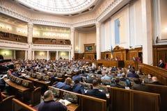 乌克兰的Verkhovna Rada的会议 库存图片