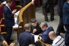 乌克兰的Verkhovna Rada的会议 图库摄影