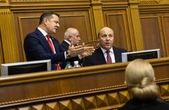 乌克兰的Verkhovna Rada 免版税库存照片