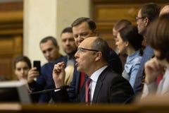 乌克兰的Verkhovna Rada 库存图片