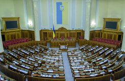 乌克兰议会的会议霍尔 免版税图库摄影
