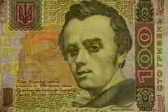 乌克兰货币 一百张hryvnia钞票宏观射击  库存图片