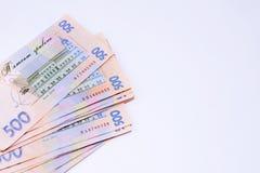 乌克兰货币 在白色背景UAH隔绝的五百hryvnias 特写镜头照片 复制空间 免版税库存照片