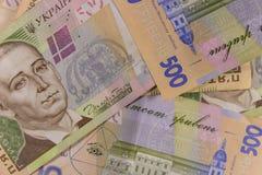 乌克兰货币 E 免版税库存图片