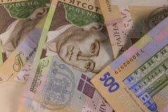 乌克兰货币 E 库存照片