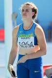 乌克兰运动员 库存图片
