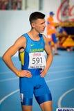乌克兰运动员 免版税图库摄影