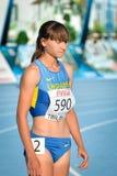 乌克兰运动员 库存照片