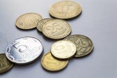 乌克兰,乌克兰硬币的金钱 UAH特写镜头照片 库存图片