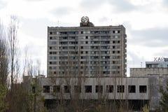 乌克兰 切尔诺贝利禁区 - 2016年 03 19 大厦在被放弃的市Pripyat 库存图片