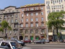 乌克兰 基辅 旅馆Khreschatyk和银行 免版税库存图片