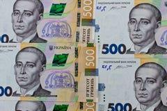 乌克兰货币 五百hryvnia钞票背景  图库摄影