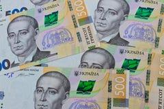 乌克兰货币 五百hryvnia钞票背景  库存照片