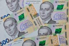 乌克兰货币 五百hryvnia钞票背景  免版税库存照片