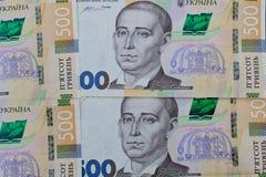 乌克兰货币 五百hryvnia钞票背景  免版税图库摄影