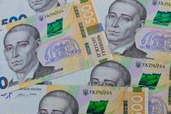 乌克兰货币 五百hryvnia钞票背景  免版税库存图片
